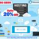 TSIN | web hosting company in Delhi India – 30%off